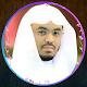 ياسر الدوسري جودة عالية وتصفح القرآن كامل بدون نت APK