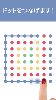 Two Dotsのおすすめ画像2