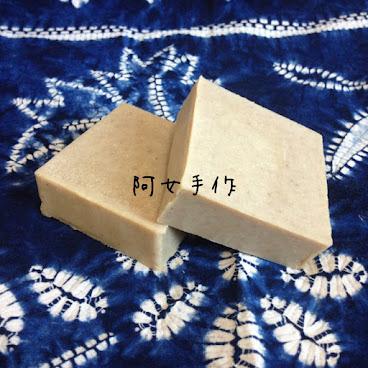 驅風勁薑皂~坐月媽媽及手腳冰冷者適用