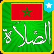 Horaire de Priere Maroc - Apps en Google Play