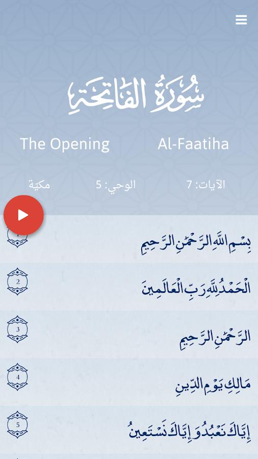 تطبيق كلمة قرآن Kalimah Quran للقرآن الكريم مع أكثر من 20 مقرئاً اندوريد BB2W8jajcfLhdgjBBnBBGVO35UmWRFlZJBZXzthxmxN__stCsveI3HHHxlgfEAS5Uy0=h900