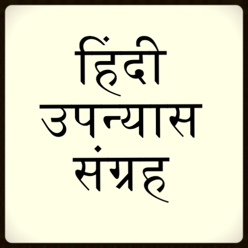 Nagas Book In Hindi