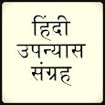 उपन्यास Hindi Books apk