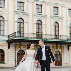 Wedding photographer Aleksandr Travkin (Travkin). Photo of 08.07.2018