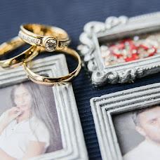 Wedding photographer Zalina Bazhero (zalinabajero). Photo of 04.12.2016