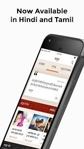 Sadhguru – Yoga, Meditation & Spirituality App Download For Android and iPhone 6