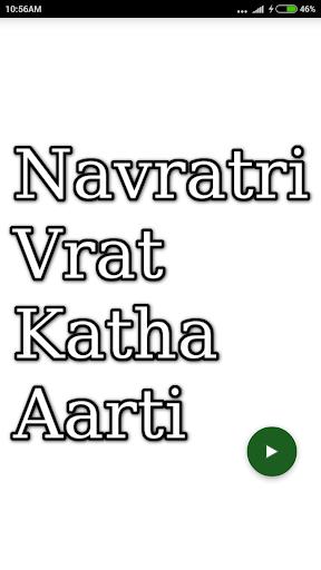 Navratri Vrat Katha Aarti by Apps Artist (Google Play