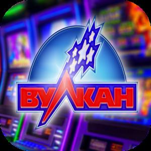 Игровые автоматы - онлайн клуб удачи for PC