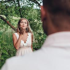 Свадебный фотограф Юлия Винс (juliavinsphoto). Фотография от 04.10.2018