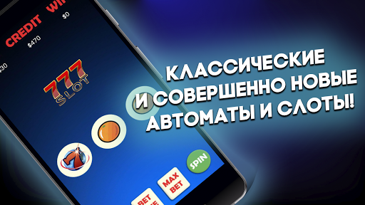 Приложение казино вулкан Олм download Приложение казино вулкан Арсун поставить приложение