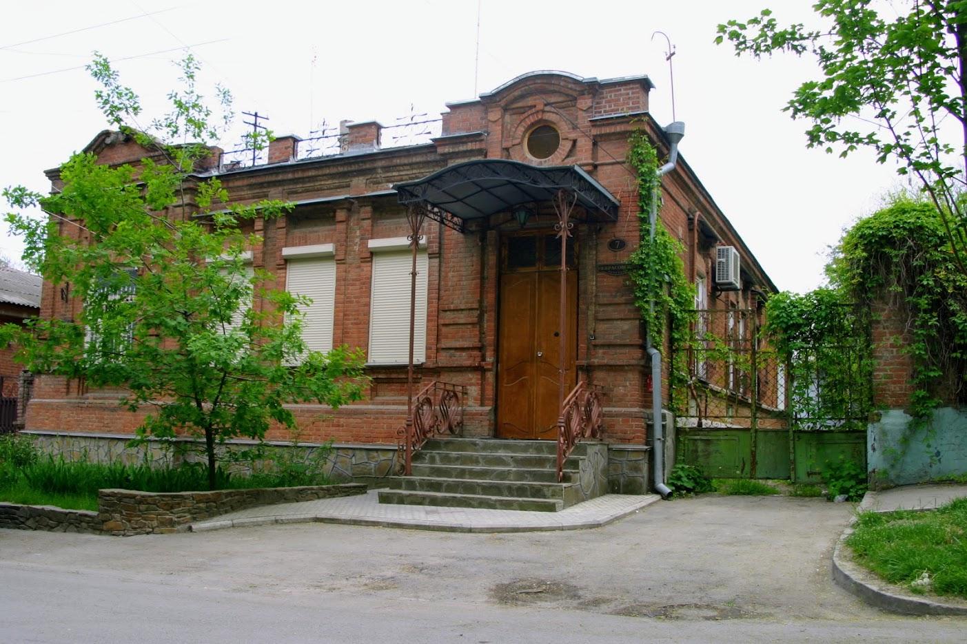 https://sites.google.com/site/istoriceskijtaganrog/nekrasovskij-pereulok/dom-7