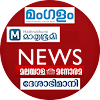 Malayalam news updates