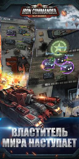 Iron Commander: Blitzkrieg 22.0 screenshots 6