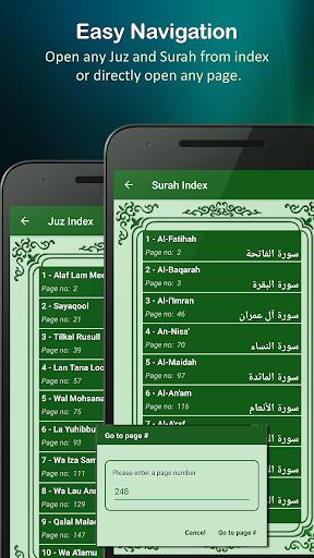 Holy Quran (16 Lines per page)  screenshots 8