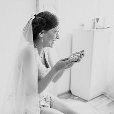 Wedding photographer Sergey Lasuta (sergeylasuta). Photo of 06.11.2015