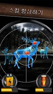 Wild Hunt: 3D Sport Hunting Games.  슈팅 게임 - 사냥 게임 이미지[3]