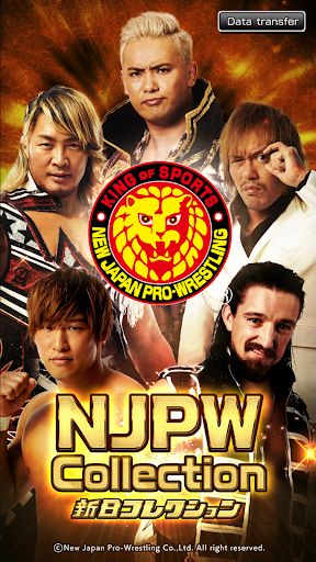 NJPW Collection screenshots 1