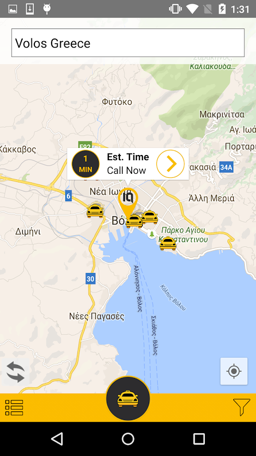 Volos Taxi- screenshot