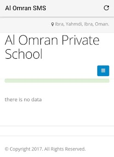 Al Omran SMS - náhled