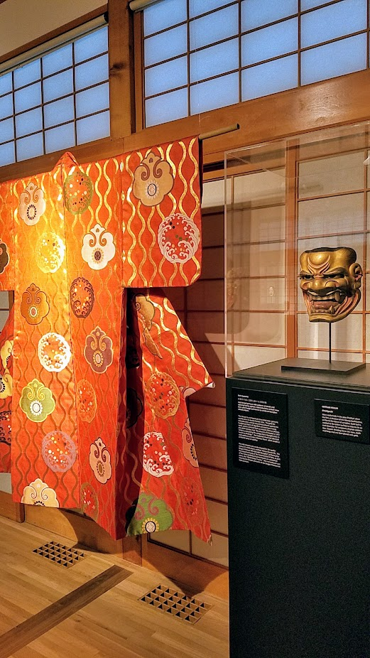 Mirrors of the Mind: The Noh Masks of Ohtsuki Kokun at the Portland Japanese Garden