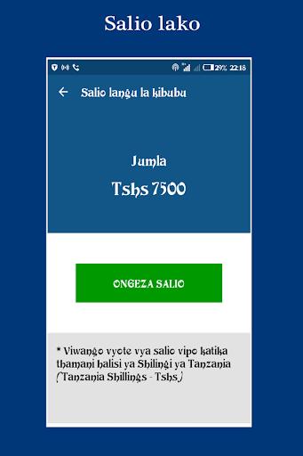 Hadithi screenshot 6