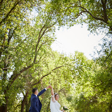 Wedding photographer Kristina Aleks (kristi-alex). Photo of 31.08.2017