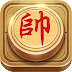 Chinese Chess: Co Tuong/ XiangQi, Online & Offline, Free Download