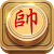 Chinese Chess: Co Tuong/ XiangQi, Online & Offline file APK for Gaming PC/PS3/PS4 Smart TV