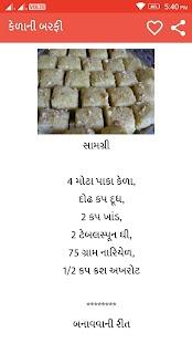 Farali Fast Recipes Gujarati - náhled