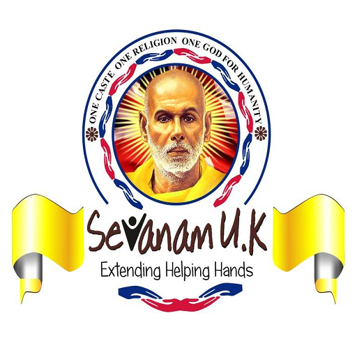 Sevanam UK- screenshot