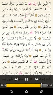 Kuran-ı Kerim 24.Cüz - náhled