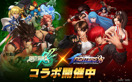 THE KING OF FIGHTERS '98UM OL 1.2.6 screenshots 1