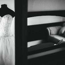 Wedding photographer Lyudmila Fartygina (Fartygina). Photo of 29.06.2015
