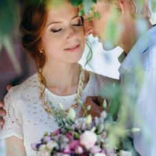 Wedding photographer Veronika Legran (Legran). Photo of 16.05.2018