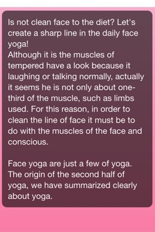 android 2 minutes one day face yoga Screenshot 4