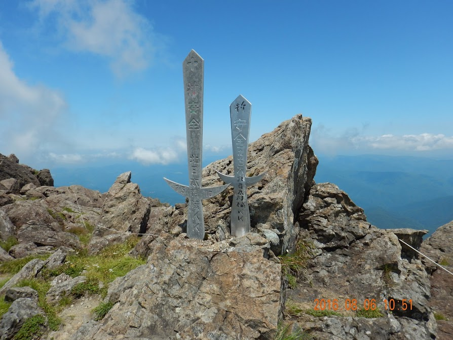 Mt. Hayachine thumbnails No.14