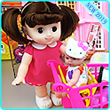 Best Baby Doll Toys House icon