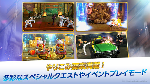 KOF ALLSTAR  screenshots 4