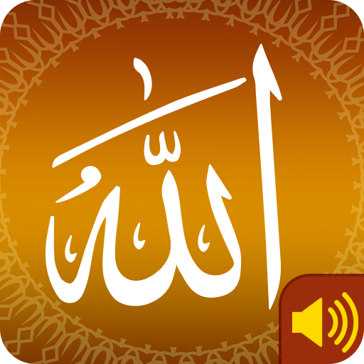 Allah ka 99 name urdu mp3 free download awesomeseven.
