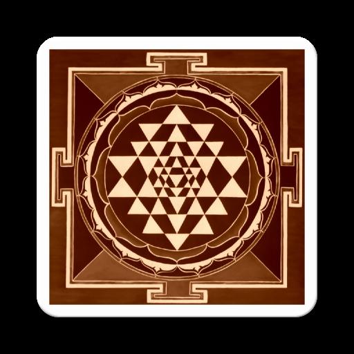 Soundarya Lahari - English