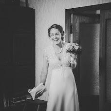 Wedding photographer Olesya Kurushina (OKurushina). Photo of 09.05.2016