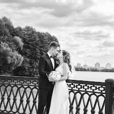 Wedding photographer Anastasiya Barus (barys84). Photo of 24.04.2018