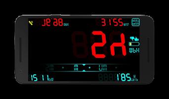Screenshot of DigiHUD Speedometer