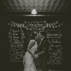 Wedding photographer José Rizzo ph (Fotografoecuador). Photo of 02.02.2017