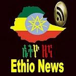 Ethio News Icon