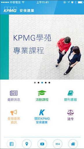 KPMG Taiwan