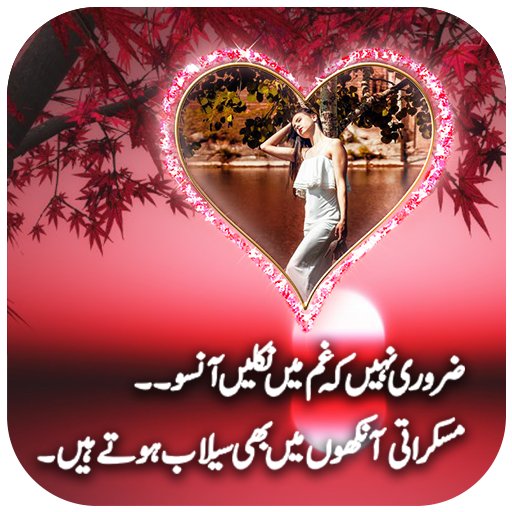 Urdu Poetry photo frames APK indir
