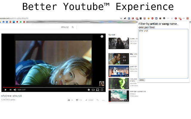 Better Youtube™ Experience