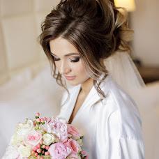 Wedding photographer Olga Nikitina (ranji). Photo of 02.05.2017