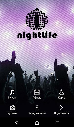 I night life